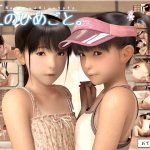 【夏のひめごと。】3DCG 動画 ロリ系