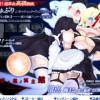 【闇夜ト星ノ冥土館 ◆ぷにゅぷりXX◆】ティンクルベル【ぷにゅぷり】フルアニメADV