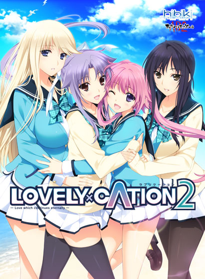 LOVELY×CATION2の画像