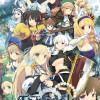 【イブニクル】姉・妹 お姫様 ラブコメ ファンタジー RPG アリスソフト