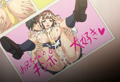 OVA巨乳家族催眠 #1 家族の絆の画像